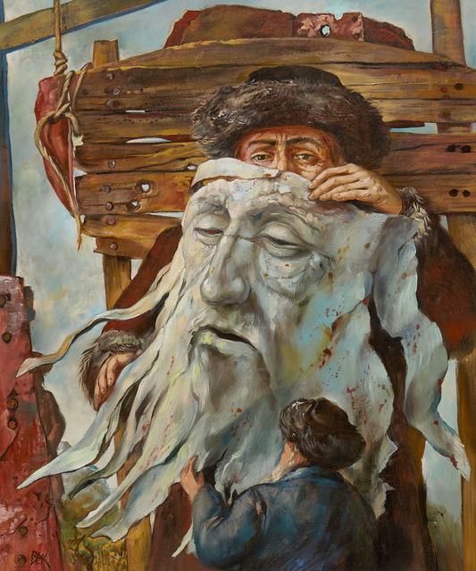 , 'Face,' , Pucker Gallery