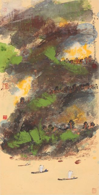 , 'Spring Colors in the River Gorges,' 2015, NanHai Art