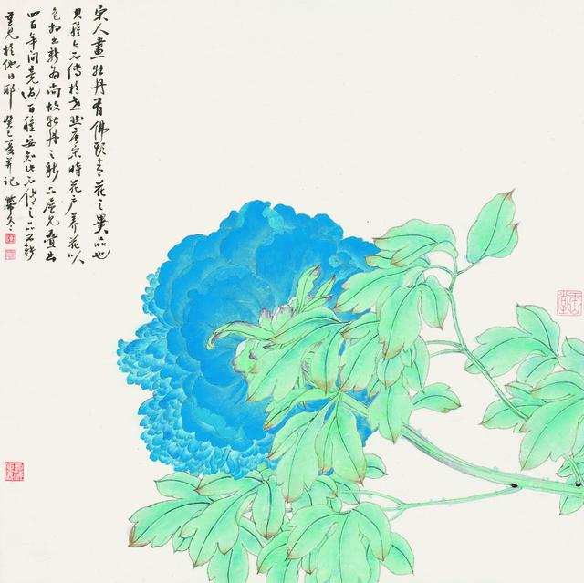 , '牡丹谱 ▪ 佛头青,' 2013, YuShan Tang Gallery
