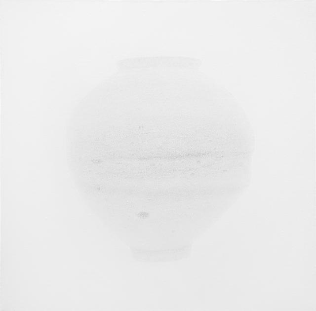 Jeong Ho Heo, 'Munjado (Word Painting) No. 9', 2019, Kate Oh Gallery