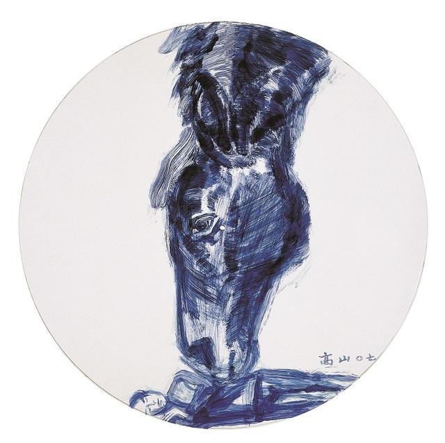 , 'The Dreams 2,' 2008, Katrine Levin Galleries