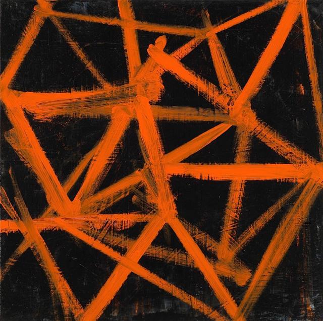 , 'Articulation,' 2015, Galerie Thomas Schulte