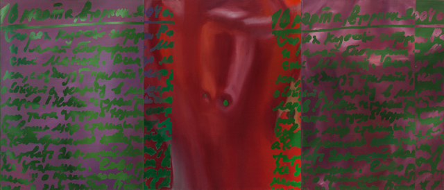 , 'Peppers and eggplant. Triptych,' 2010, Pop/Off/Art