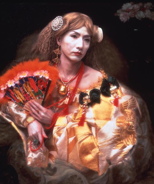 , 'Portrait (Fan),' 1991, Luhring Augustine