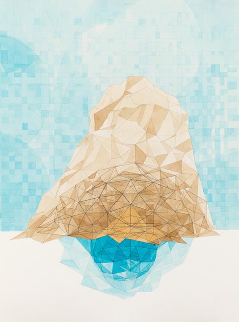 , 'Geodesic,' 2016, Tiwani Contemporary