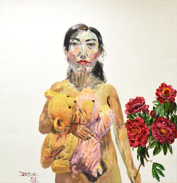 , 'Self Portrait,' 2005, Ethan Cohen New York