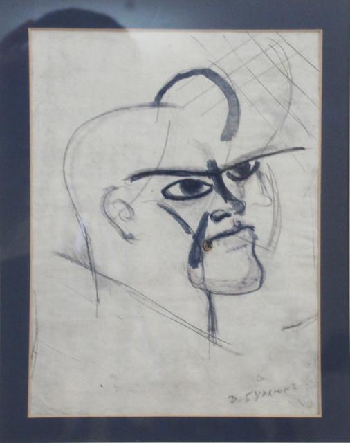 David Burliuk, 'Untitled', ca. 1920, OYANU Gallery