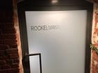 ROCKELMANN  &
