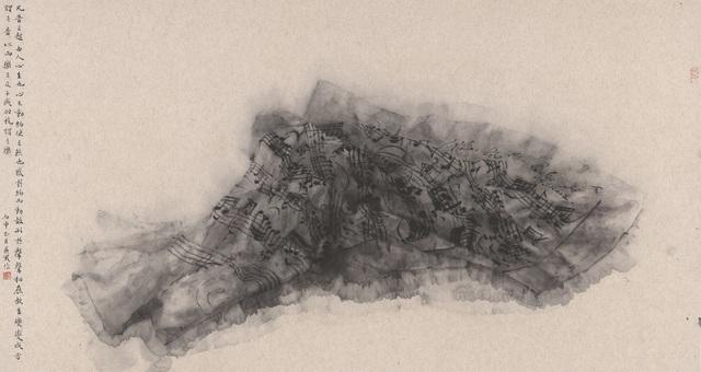 , 'Curvature,' 2016, Galerie Ora-Ora