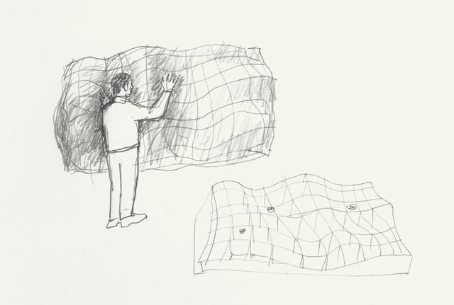 , 'Words Just for You (drawing for installation),' 2017, Kukje Gallery