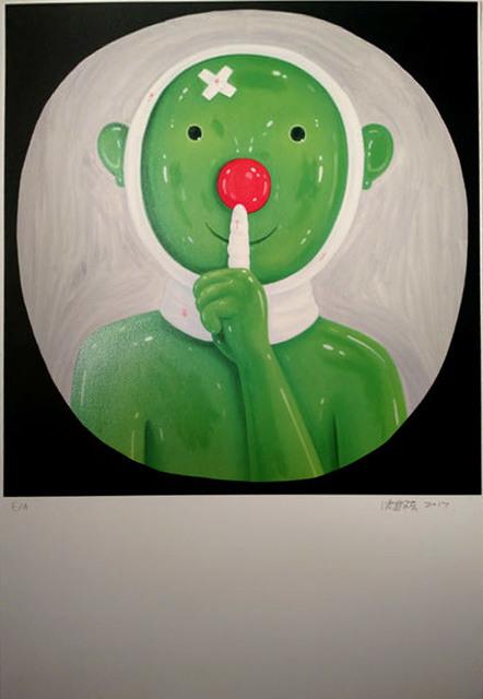 Shen Jingdong, 'Homage to Bertolt Brecht 2', 2017, Kunzt Gallery