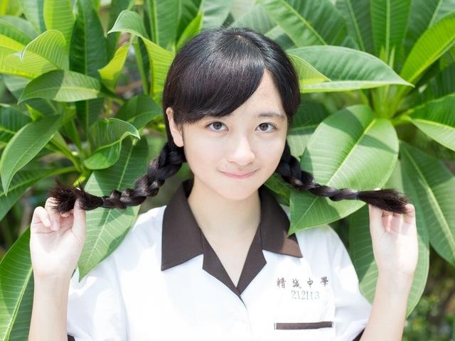 , 'Taiwan Kawaii #02,' 2014, Wada Garou Tokyo