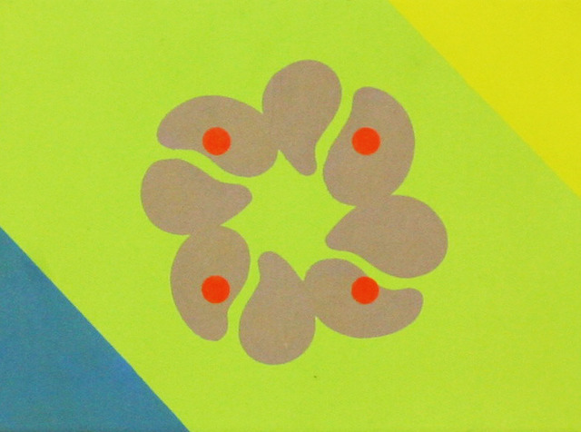 , '26C,' 1964, David Richard Gallery