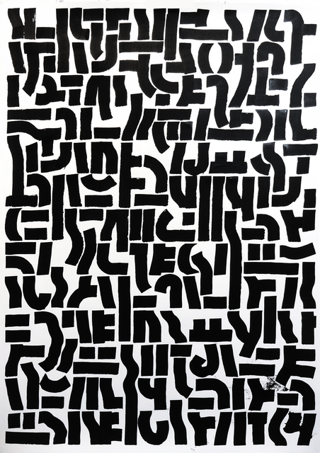 Kirin, 2020, Drawing, Collage or other Work on Paper, Ink on paper, Jorge Mara - La Ruche