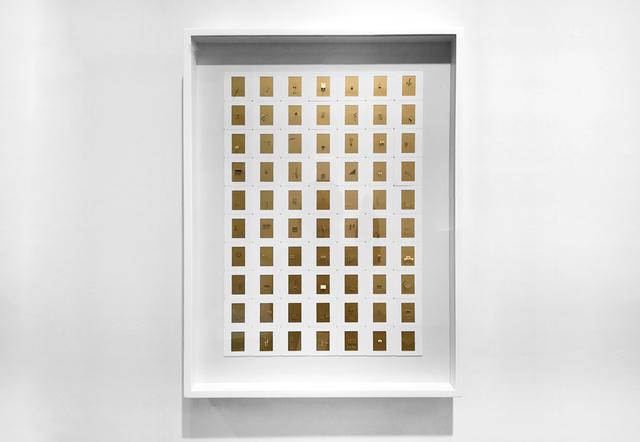 , 'Gold is the new white (sliding),' 2017, Josée Bienvenu