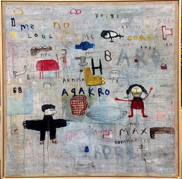 , 'Note In The Rain,' 2016, Artemis Art