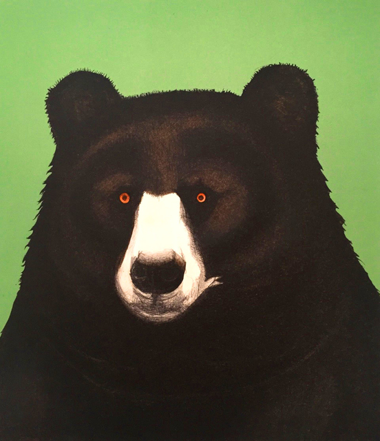 , 'Black Bear,' 1985, Sullivan Goss