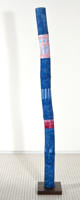 , 'Bambu,' ca. 1970, Ronie Mesquita Galeria
