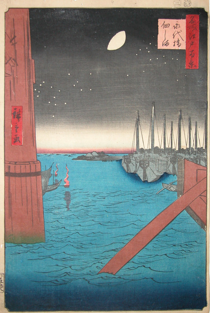 , 'Tsukudajima from Eitai Bridge,' 1857, Ronin Gallery
