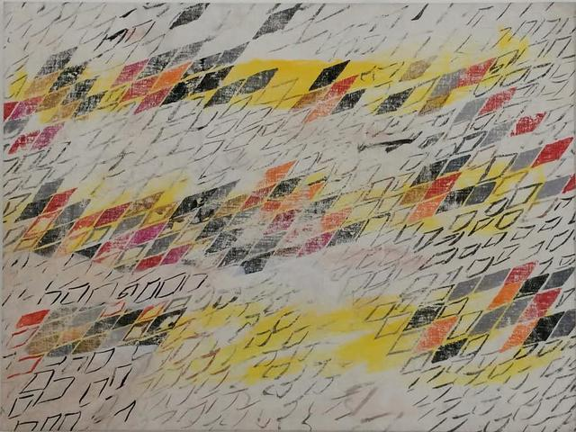 , 'Alesa (white),' 1983, Federico Luger