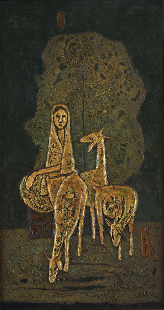 , 'Malay Woman with Three Goats,' 1972, Asia Art Center