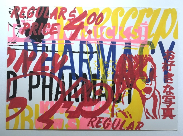 , 'Pharmacy Regular Price,' 2019, Deep Space Gallery
