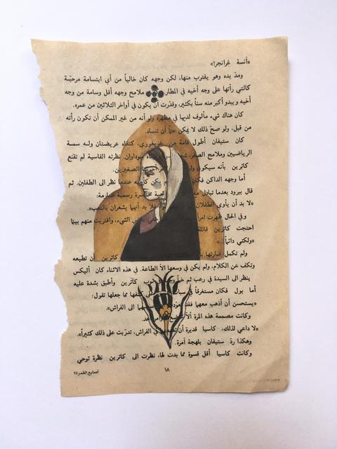 , 'Qusasat 7,' 2017, Hafez Gallery