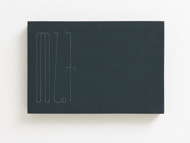, 'fidäl study (Land),' 2016, Dvir Gallery