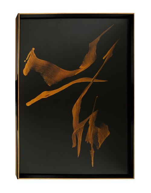 , 'Mai (Graceful Dance) T-4354,' 1969, Erik Thomsen
