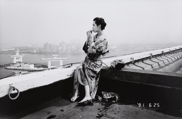 , 'PHOTO MANIAC'S DIARY,' 1991, Taka Ishii Gallery