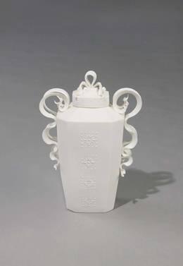 , 'Ribbon Vase,' 2004, Pearl Lam Galleries
