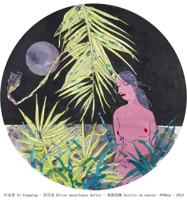 , '苦月亮 Bitter Moon Lunes defiel,' 2015, Amy Li Gallery