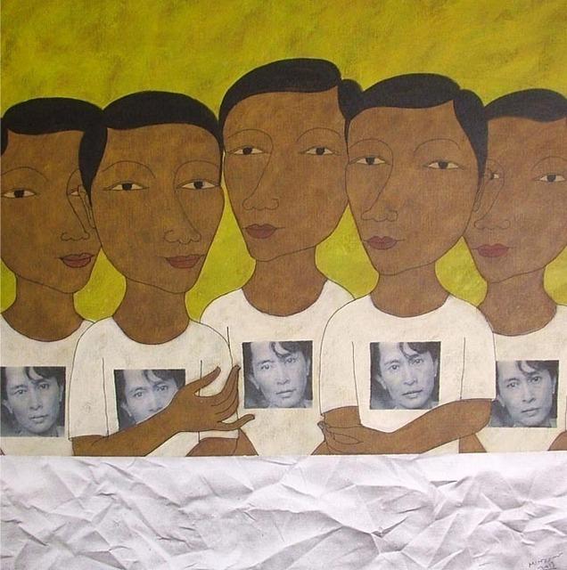 , 'Ordinary People 4,' 2012, Yone Arts