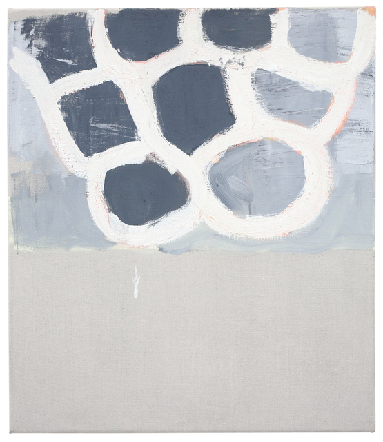 , 'o.T. / untitled,' 2018, Tomio Koyama Gallery