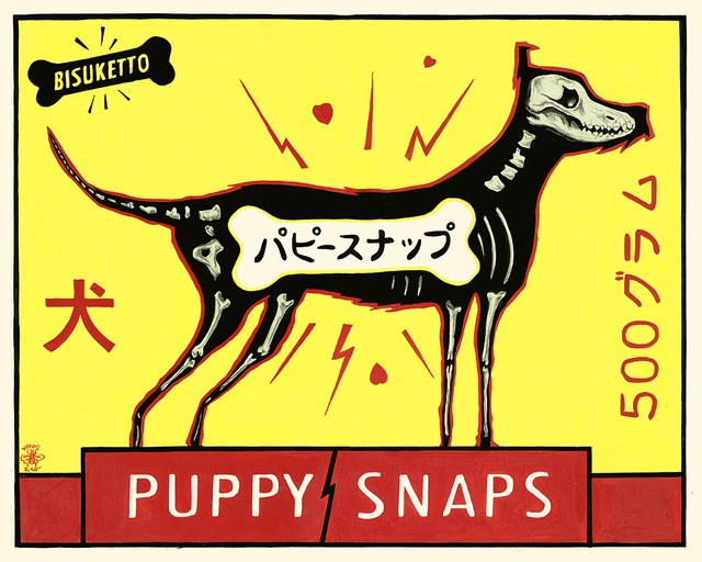 , 'Puppy Snaps Advertising Poster,' 2018, Spoke Art