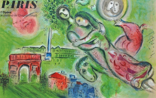 Marc Chagall, 'Romeo and Juliet', 1964, Georgetown Frame Shoppe