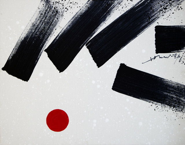 , 'The Origin of Chi- 2,' 1963, Longmen Art Projects