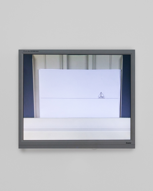 , 'Photocopier,' 2007, Carroll / Fletcher