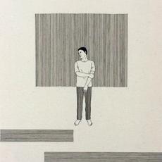 """, 'Série """"nós"""" (2),' 2016, Gabinete de Arte k2o"""