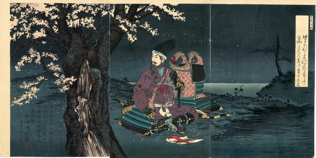 , 'Taira no Tadanori Beneath a Cherry Tree,' 1884, Egenolf Gallery Japanese Prints & Drawing