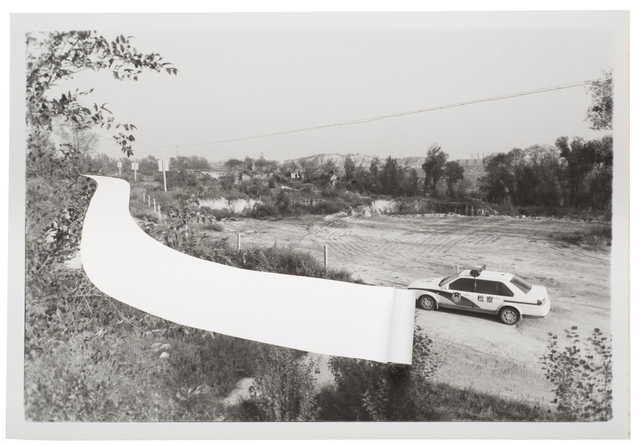 , 'Rolled Road,' 2014, Eli Klein Gallery