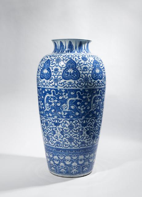, 'Blue and White 'Solider' Vase,' 1662-1722, Jorge Welsh Works of Art