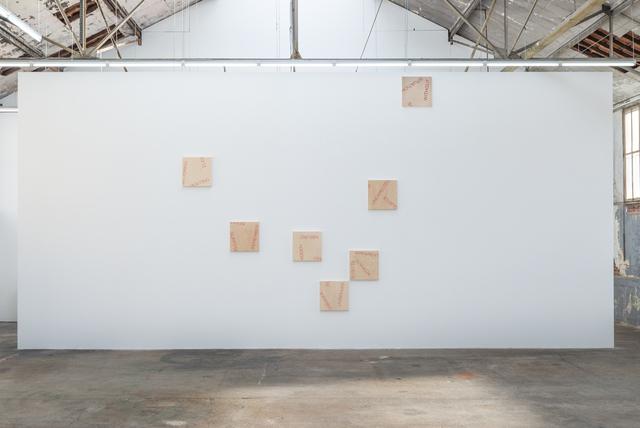 , 'Untitled,' 2016, untilthen