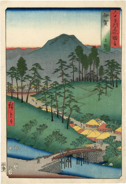 , 'Ueno in Iga Province (1st edition),' 1853, Egenolf Gallery Japanese Prints & Drawing