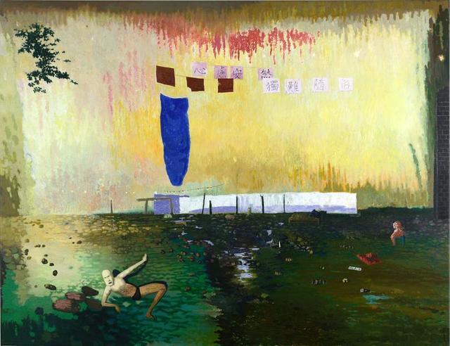 , 'Kai-Wan Palace,' 2009, Powen Gallery