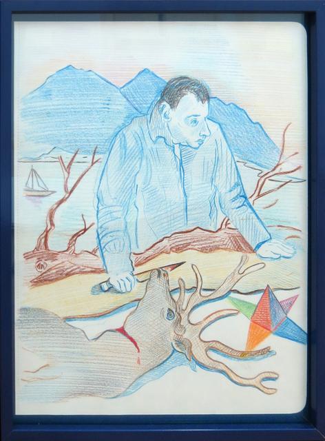 , 'Le silence des bêtes: Nova teoria do sacri cio: Os sen mentos olfa vos e equívocos de um deus único ∩ Compêndio de geometria clitoridiana: a ferida,' 2017, Caroline Pagès Gallery