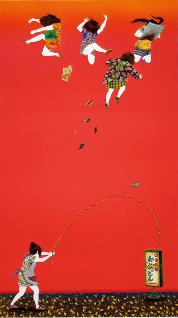 , 'I want to bring up a cheerful child who likes to play outside.,' 2010, Micheko Galerie