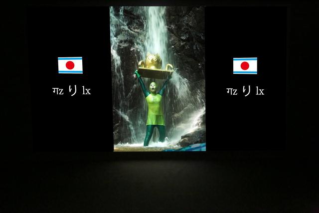 , 'anthem,' 2017, Tomio Koyama Gallery