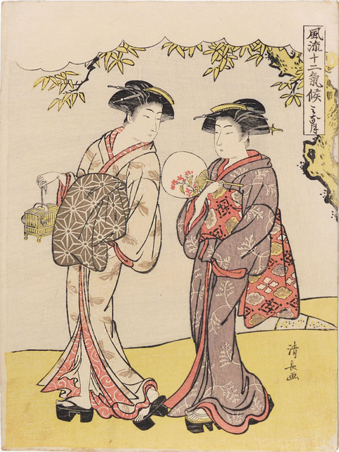 , 'Two Beautiful Courtesans in June,' ca. 1780, Ronin Gallery