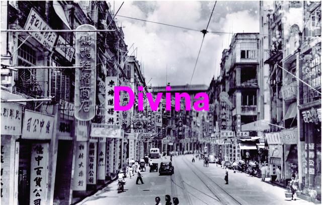 , 'Divina (HK),' 1990, Para Site